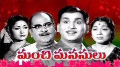Manchi Manasulu Full Length Telugu Movie | ANR, S.V. Ranga Rao, Savitri