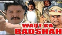 Waqt Ki Zanjeer - Prakash Raj Rashi Sanghav - Bollywood Action Full Length Movie