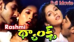 Thanks Full Length Telugu Movie | Jabardasth Rashmi