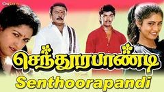 Senthoorapandi | Full Tamil Movie | Vijay Vijayakanth