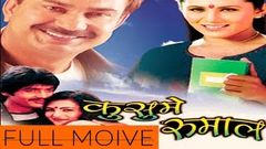 "Nepali Full Movie - ""Kusume Rumal"" 