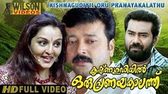 Millennium Stars (2000) Malayalam Full Movie