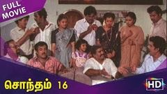 Sontham 16 | Full Movie HD | Mohan, Kalyani, Chandrasekar, Kovai Sarala, Manorama, Senthil