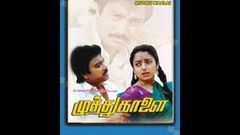 முத்துக்காளை | MUTHU KAALAI | TAMIL SUPER HIT MOVIE | KARTHIK | HD