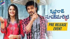 Krishna Rao Super Market Pre Release Event | Gowtham Raju | Kriishna | 2019 Latest Telugu Movie
