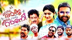Malayalam Comedy Movies Odum Raja Aadum Rani Malayalam Full Movie Comedy Movies Full