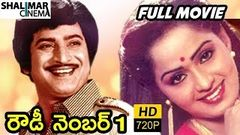 Rowdy Number 1 Telugu Full Length Movie Krishna Radha Shalimarcinema