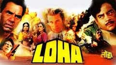 Loha Full Movie | Dharmendra | Shatrughan Sinha | Karan Kapoor | Superhit Hindi Action Movie