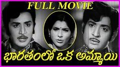 Bharathamlo Oka Ammayi | Telugu Full Length Movie - Chandramohan, Murali Mohan