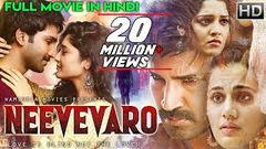 Neevevaro (2019) New Released Full Hindi Dubbed Movie | Taapsee Pannu | New South Movie 2019