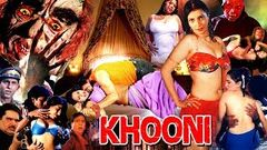 खुनी बेड ll Khooni Bed ll Hindi Full Movie ll Anmol, Poonam, Sweety, Raza, Ali,