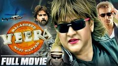 Veera The Most Wanted (Full Movie) - Watch Free Full Length action Movie