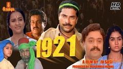 1921 Malayalam Full Movie | Mammootty , Suresh Gopi - I V SASI | Evergreen Blockbuster Film