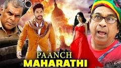 PAANCH MAHARATHI | 2018 | New South Movies Full HD | Latest South Dubbed Action Movies 2019
