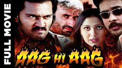 Aag Hi Aag Full Hindi Dubbed Movie | आग ही आग | Superhit Action Movie