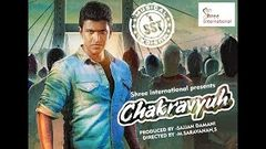 CHAKRAVYUHA 2019 Hindi Dubbed Full Movie | Puneeth Rajkumar, Rachita Ram