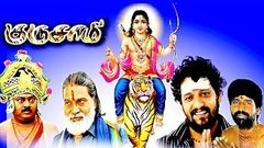 Guruswami | Super Hit Iyyappa Devotional Tamil Full Movie HD | Tamil New Movie|Swamy Iyyappan Movie