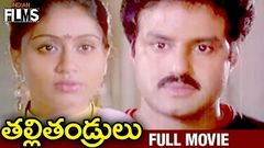 Thalli Thandrulu Telugu Full Movie HD | Balakrishna | Vijayashanti | Tarun | Mango Indian Films