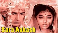 """Sara Aakash"" 