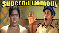 Vadivelu, Parthipan, Aarthi , Super Hit Tamil Best Non Stop Full Comedy
