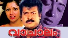 Pachamarathanalil malayalam full movie | super hit movie | new upload 2016 | Sreenivasan