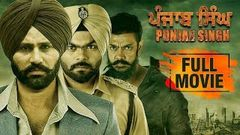 Punjab Singh | New Punjabi Full Movie with Subtitles | Gurjind Maan Sarthi K Anita Devgan