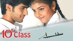 10th class telugu Movie | Telugu full movie | Telugu Full Length Movies