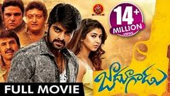 Jadoogadu Telugu Full Movie - Naga Shourya Sonarika Bhadoria