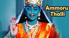 Ammoru Thalli - Telugu Full Movie - Roja - Devayani