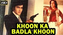 Khoon Ka Badla Khoon 1978 - Action Movie | Vinod Khanna, Bhagwan, Mahendra Sandhu, Maruti