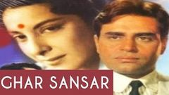 Ghar Sansar (1958) Hindi Full Movie | Balraj Sahni | Nargis | Rajendra Kumar
