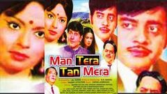 Man Tera Tan Mera (1971) | Rehana Sultan | Classic Bollywood Drama Hindi Full Movie