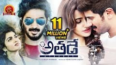 Athadey (Solo) Full Movie - 2018 Telugu Full Movies - Dulquer Salmaan Dhansika Neha Sharma