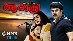 Malayalam full Movie | AA RATHRI | Mammootty | Joshy Hit film | HD |