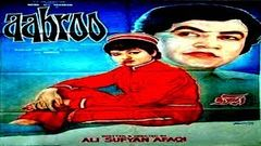ABROO 1974 - MOHAMMAD ALI, SHABNAM, MUSTAFA QURESHI - OFFICIAL PAKISTANI MOVIE