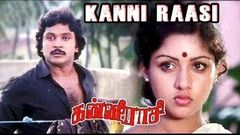 Kanni Raasi | Superhit Tamil Movie | Prabhu , Revathi , Sumithra | Full HD