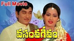 Vasantha Geetham Full Length Telugu Movie | DVD Rip