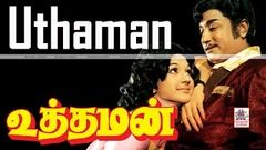 tamil full movie | Old Is Gold |NEETHIPATHI | Sivaji super Hit Cinema