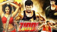 Ek Ziddi - The Real Fighter (2016) Dubbed Hindi Movies 2016 Full Movie | Vishal Priyamani