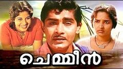 Chemmeen Full Malayalam Movie 1965 | Latest Malayalam Movie | Sheela, Madhu | Malayalam Full Movie HD