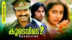Malayalam Super Hit Full Movie | Koodevide [ HD ] | Ft Mammootty, Suhasini, Rahman