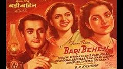 BADI BAHEN | EVERGREEN HINDI MOVIE | Suraiya, Rehman, Geeta Bali, Pra