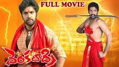 Nandamuri Taraka Ratna Blockbuster Hit Telugu Full Movie | Telugu Cinema Zone