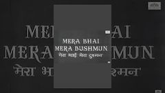 Mera Bhai Mera Dushman | Classic Hindi Full Movie