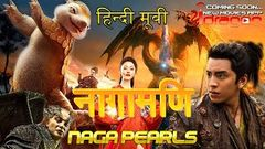 Legend Of The Naga Pearls Version 4 New Hindi DUB Full Movie