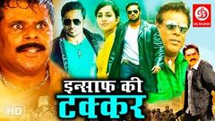 Insaaf Ki takkar Hindi Full Movie | South Dubbed Hindi Action Movies | Action Movies | New Movies