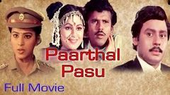 Paarthal Pasu Tamil Full Movie Ramarajan, Chandrasekhar, Pallavi