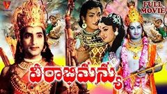 VEERABHIMANYU | TELUGU FULL MOVIE | N T RAMARAO | SHOBAN BABU | KANCHANA | V9 VIDEOS