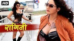 Meri Taaqat - Super Hit Action Hindi New Dubbed South Indian Full Movie
