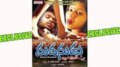 Madanudu Telugu Exclusive full movie | Santosh Online Movies